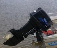 SeaKing 40hp 2 Stroke OTH40